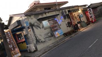 Venice Beach Cafe&Bar