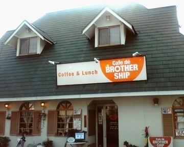 Cafe de BROTHER SHIP