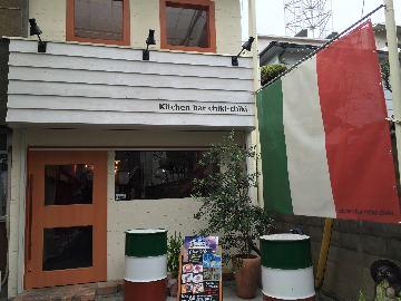 Kitchen bar chikichiki 香里園