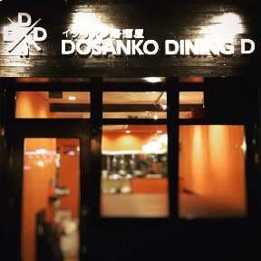 DOSANKO DINING D