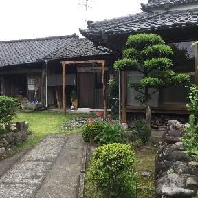 武家茶房Monjo image