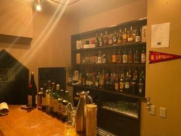 bar SOMA