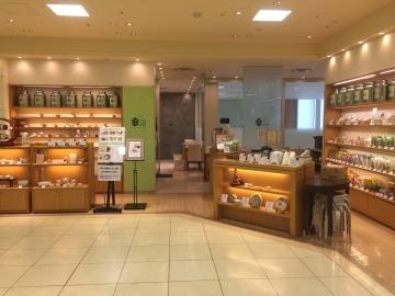 茶語大丸札幌店