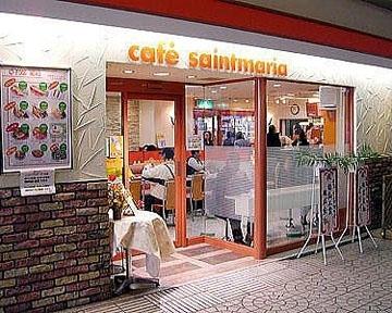 カフェ サンタマリア 姫路店 image