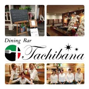 Dining Bar Tachibana