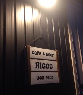 cafe & beer Ricco