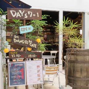 記念日サプライズカフェ DAYS7+1 〜デイズナナプラスイチ〜
