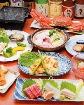居酒屋・郷土料理じんきゅう
