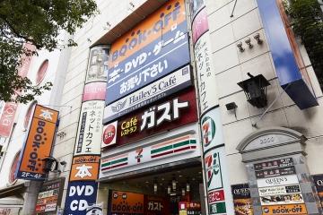 Hailey5Cafe 上野御徒町店