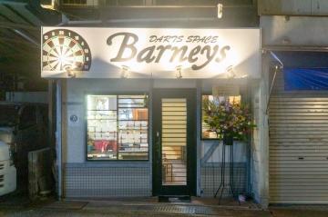 DARTS SPACE Barneys