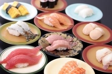寿司処じんごろう