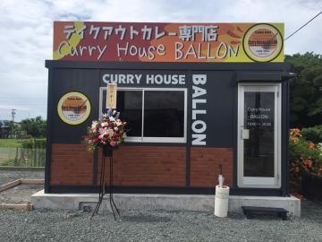 Curry House Ballon