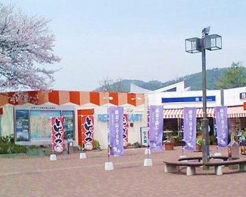 加西神姫レストラン