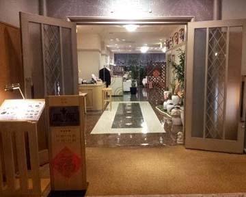 中国レストラン鳳凰