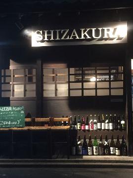 紫さくら‐shizakura‐