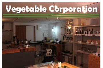 Vegetable Corporation