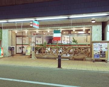 カフェ e ジェラート モアレ image