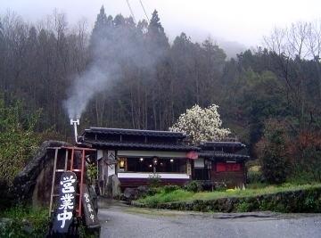門前茶屋 のどか。 image