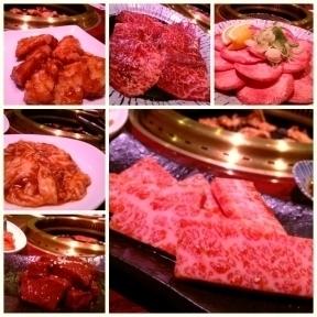 焼肉 タイサイ