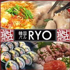 韓国バル RYO