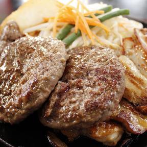 肉のはせ川 小山本郷店