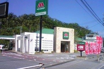 モスバーガー 沖縄知花店