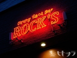 Dining Shot Bar ROCK'S