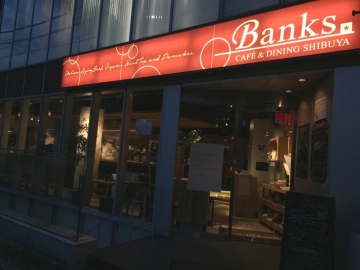 Banks cafe&dining 渋谷