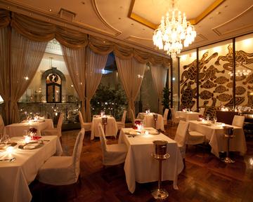 Restaurant VITRA
