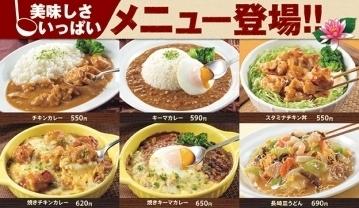 快活CLUB横浜北山田店