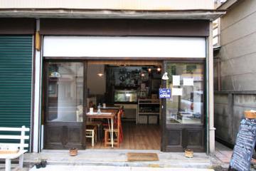 食堂カフェ 日月