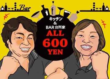 キッチン&バー台所家 歌舞伎町店