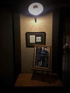 常盤荘別邸 霧島津 image
