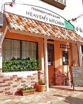 HEAVEN'S KITCHEN 南塚口店