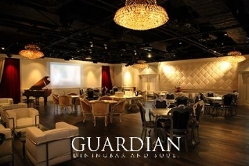 GUARDIAN DINING BAR&SOUL