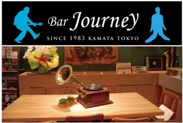 Bar Journey