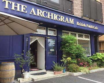 THE ARCHIGRAM British Pub & Cafe image