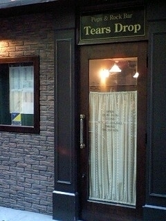 50's〜80's Pops&Rock Bar Tears Drop