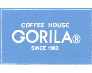 カフェ・ゴリラ