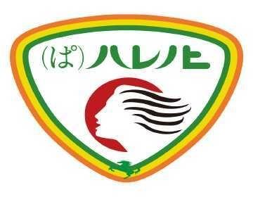 (ぱ)ハレノヒ 池袋PARCO店