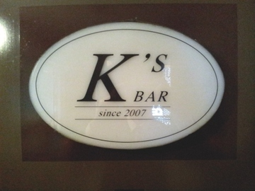 K's BAR