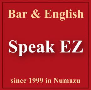 Speak EZ Bar