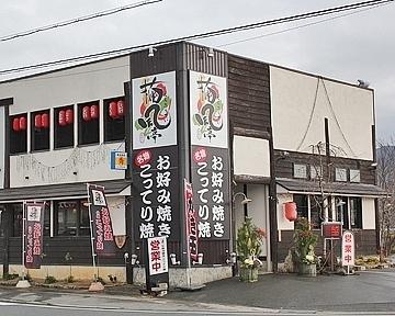 楠風亭 山崎店
