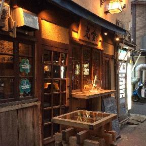 TACHINOMI‐BAR 丸金