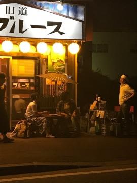 串カツ酒場  旧道ブルース