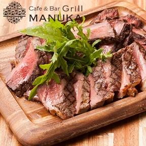 Cafe&Bar Grill MANUKA