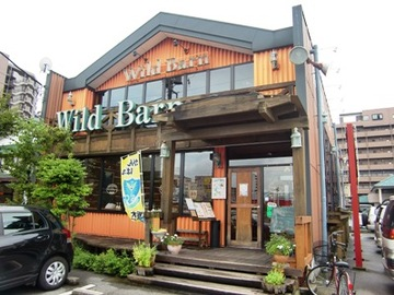 Wild Barn 駅東店