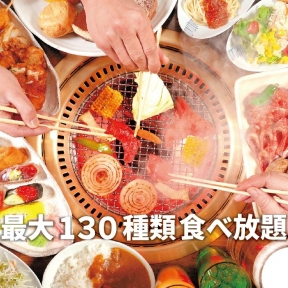 食べ放題・バイキング すたみな太郎 古川三本木店