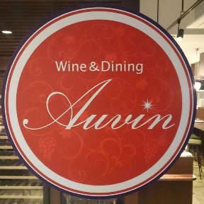 Wine&Dining Auvin (オーヴァン)