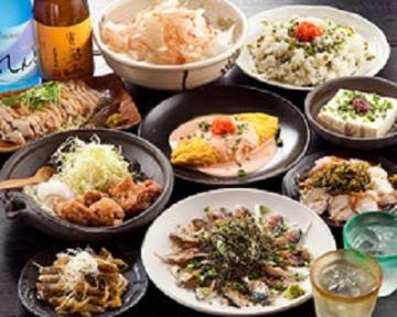 もつ鍋 九州料理びーどろ